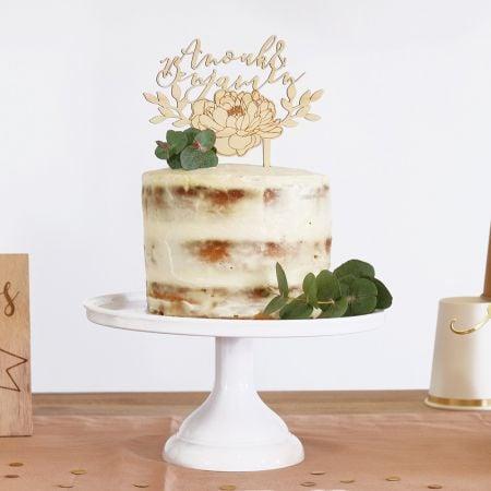"""Cake topper en bois personnalisable """"prénoms + pivoine"""""""