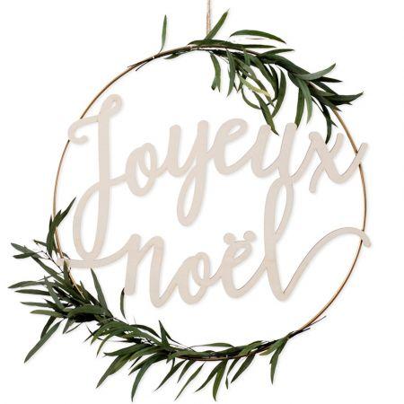 """Suspension """"Joyeux Noël"""" -..."""